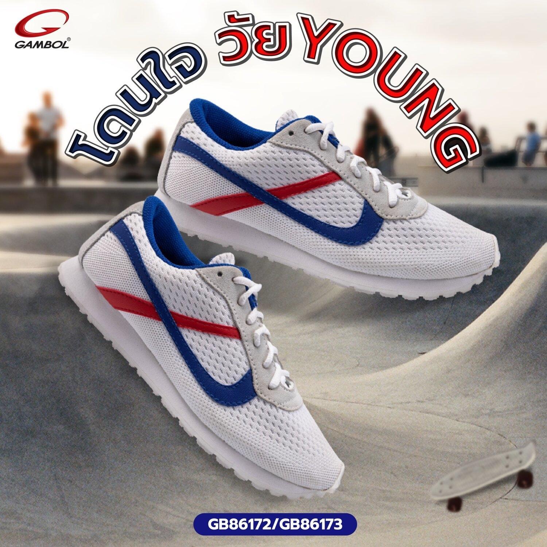GAMBOL แกมโบล รองเท้าผ้าใบชายหญิง รุ่น GB86172/GB86173 Size 36-44