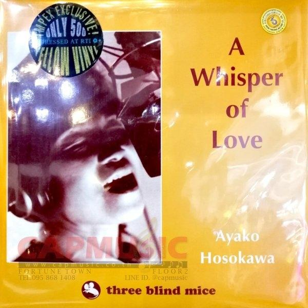 LP Ayako Hosokawa | A Whisper Of Love (Limited Yellow Vinyl)