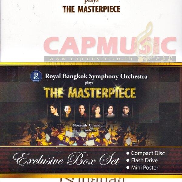 CD RBSO plays The Masterpiece (CD+Flash Drive+Mini Poster)