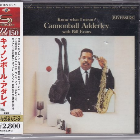 Used CD - Cannonball Adderley with Bill Evans | Know What I Mean? (SHM-CD)