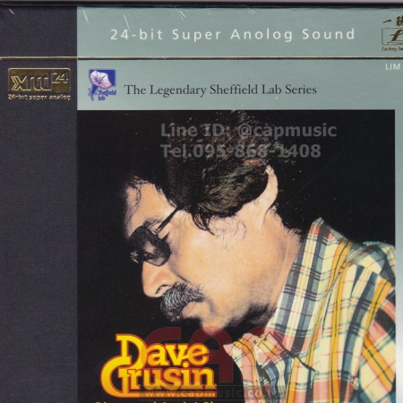 CD Dave Grusin | Discovered Again! Plus (XRCD24) (24 Bit Super Analog Sound)