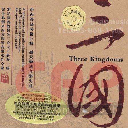 CD OST. | Three kingdoms