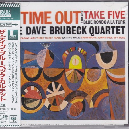 Used CD Dave Brubeck Quartet | Time Out (BSCD2)