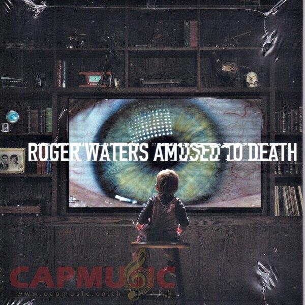 SACD Roger Waters | Amused To Death (Hybrid/Stereo)