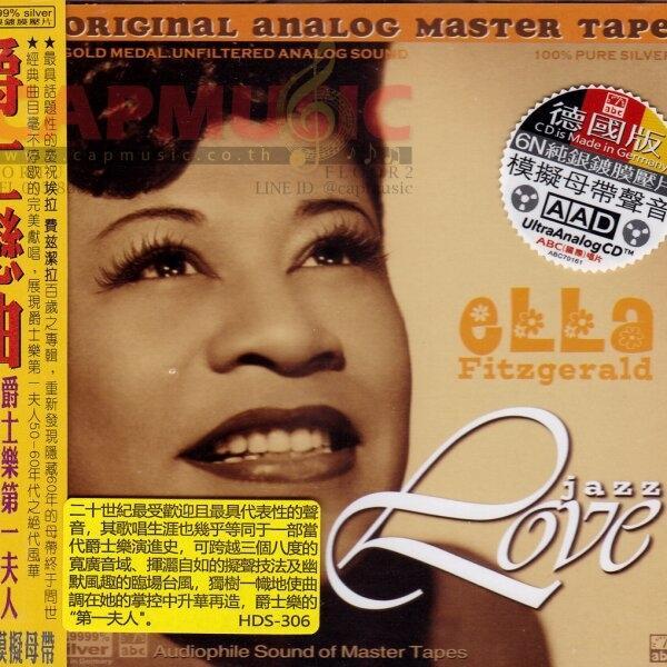 CD Ella Fitzgerald   Jazz Love (AAD UltraAnalog CD)