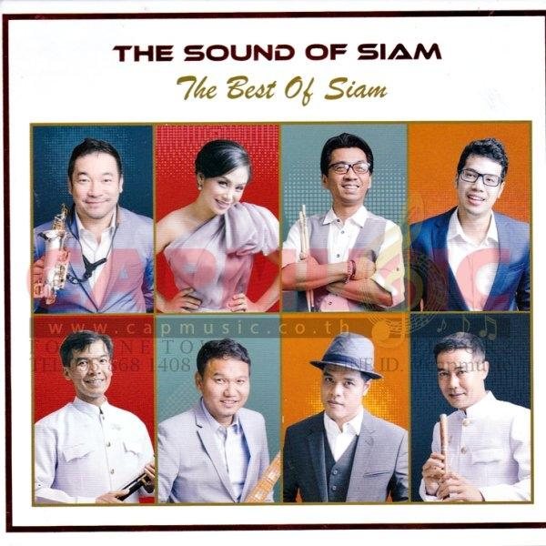 CD The Sound of Siam | The Best of Siam (Made in Germany)