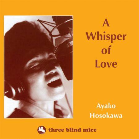 LP Ayako Hosokawa | A Whisper Of Love (Black Vinyl)