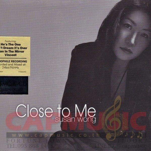 CD Susan Wong | Close to Me (24-bit/96kHz MQA-CD)