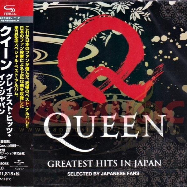 CD Queen | Greatest Hits In Japan (SHM-CD)