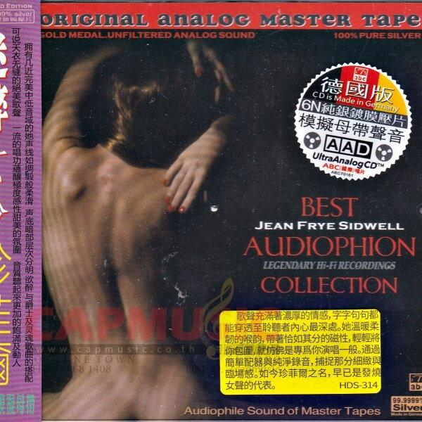 CD Jean Frye Sidwell   Best Audiophile Collection (AAD-HD Mastering) CD)