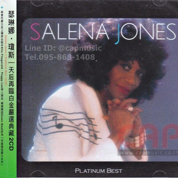 CD Salena Jones | Platinum Best (2CD)