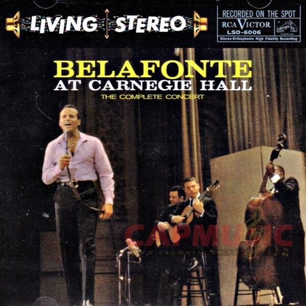 SACD Harry Belafonte | At Carnegie Hall The Complete Concert (SACD+CD)