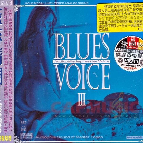 CD Various Artists | Blues Voice 3 (UltraAnalog CD)
