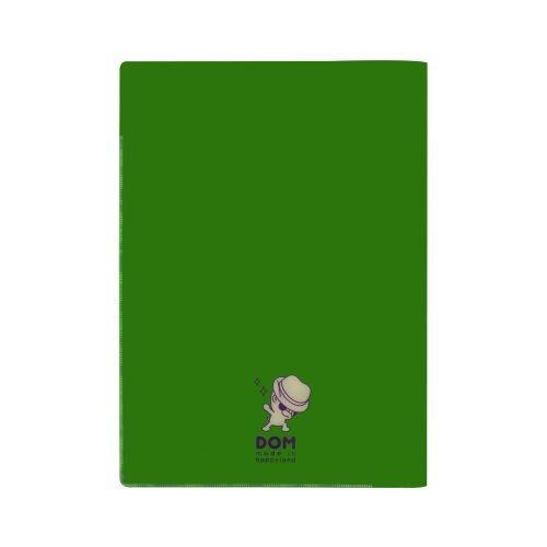 แฟ้ม DOMDOG (Green)