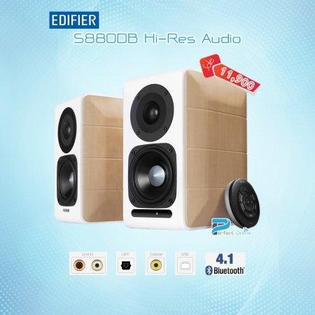 Edifier S880DB Hi-Res Audio