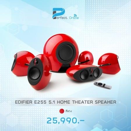 Edifier E255 5.1 Home theater Speaker (RED)