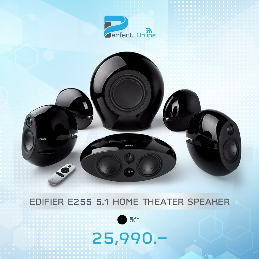 Edifier E255 5.1 Home theater Speaker (Black)