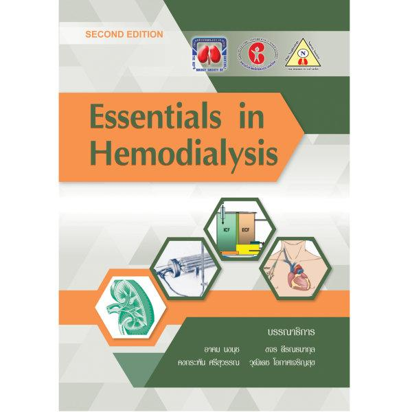 Essentials in Hemodialysis