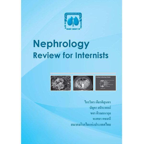 Nephrology Review for Internists