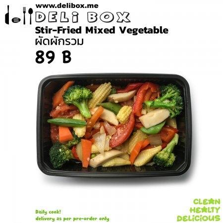 24.ผัดผักรวม / Stir Fried Mixed Vegetable