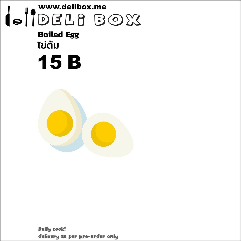 204.ไข่ต้ม / Boiled Egg