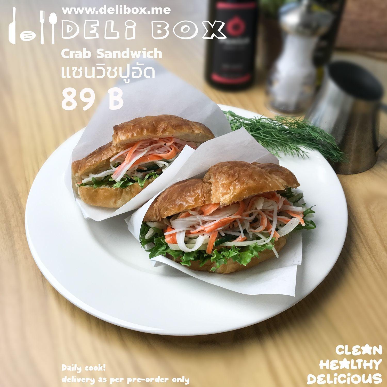 211.แซนวิชปูอัด / Crab Sandwich
