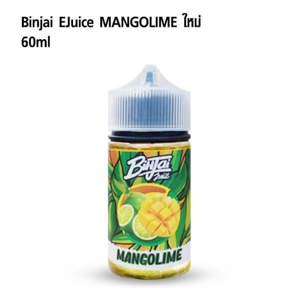Binjai EJuice Mango lime 60ml ฟรีเบส