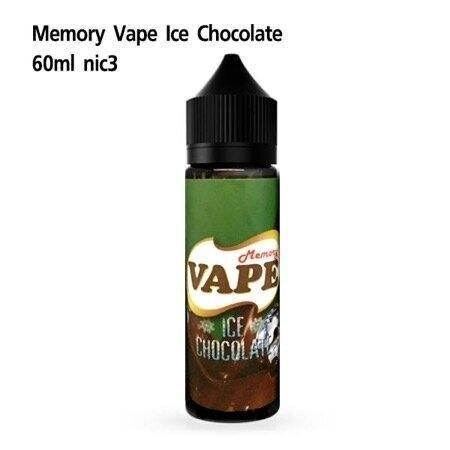 Memory vape ice chocolate 60ml ฟรีเบส