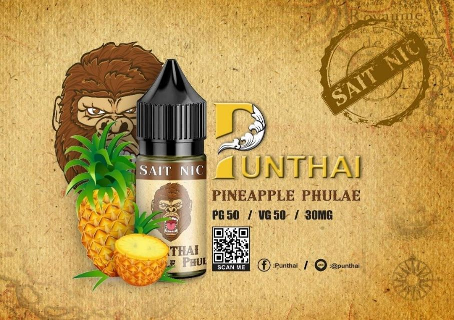 Punthai PineApple