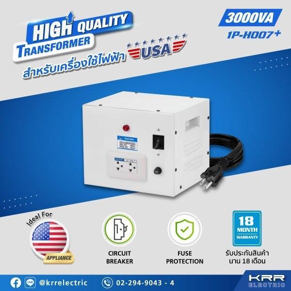 3000VA Step-down Transformer for US Appliances