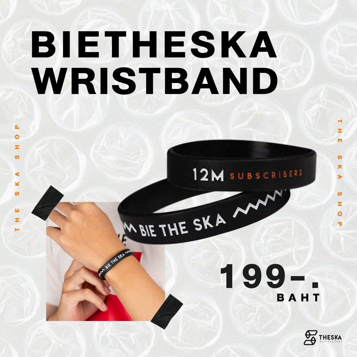 WRISTBAND 12M SUBSCRIBERS