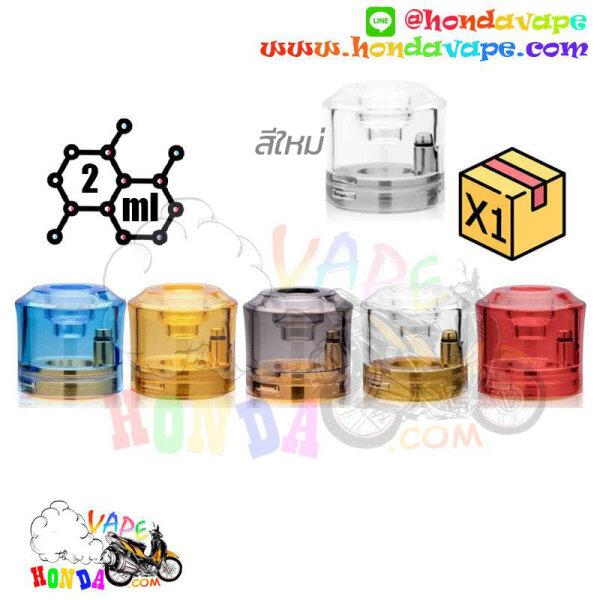 **Dotmod Dotstick Replacement Tank (Only Tank)[ปลอกแก้ว]
