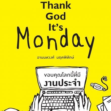 Thank God Its Monday