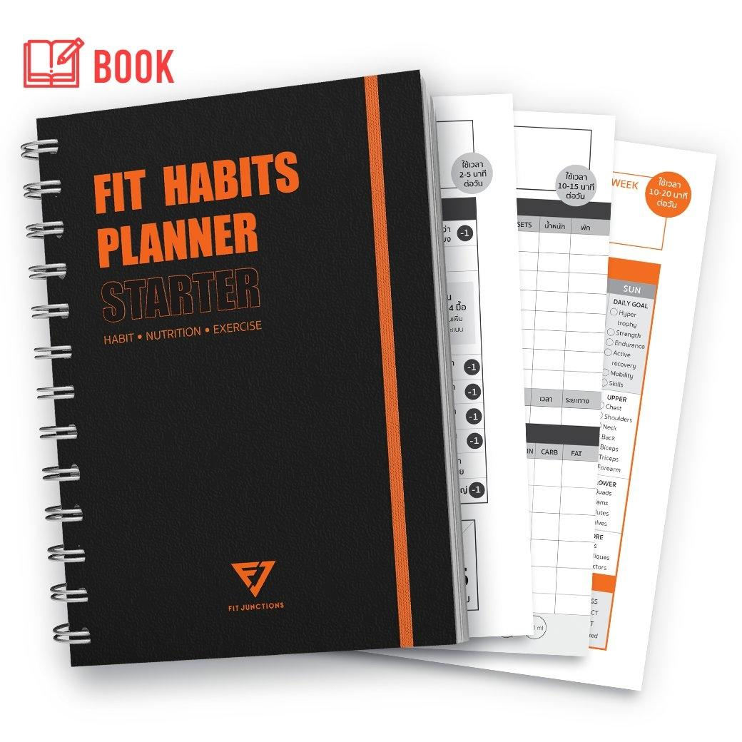 Book: Fit Habits Planner (Starter)