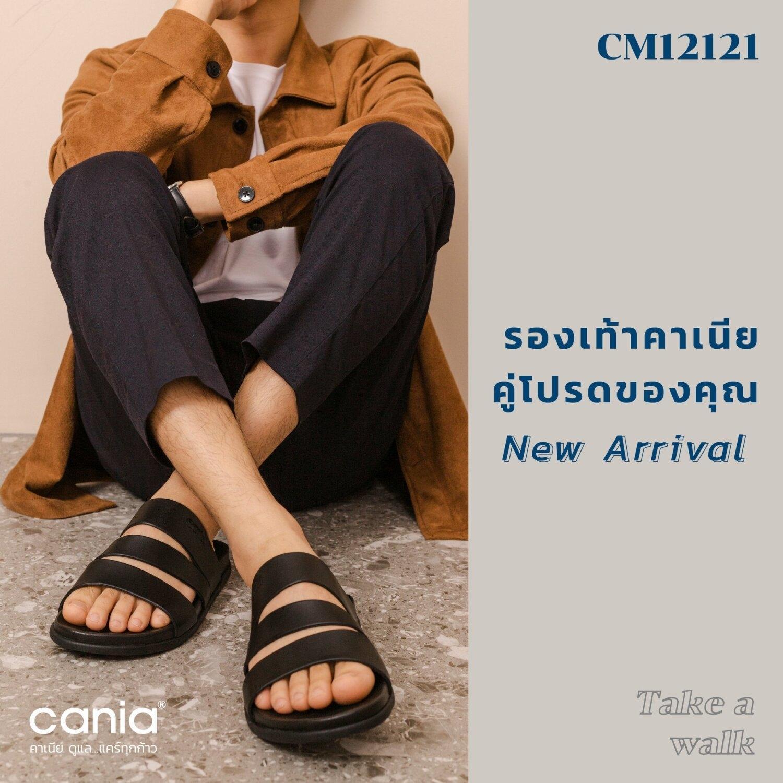 CANIA คาเนีย รองเท้าแตะลำลองชาย รุ่น CM12121 - สีดำ, แทน, น้ำตาล  Size 40-44