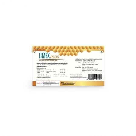 Limex plus ผลิตภัณฑ์เสริมอาหารนมผึ้งผสมกระชายดำอัดเม็ด (30เม็ด)