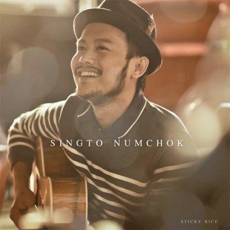 Singto Numchok : Album - Sticky Rice