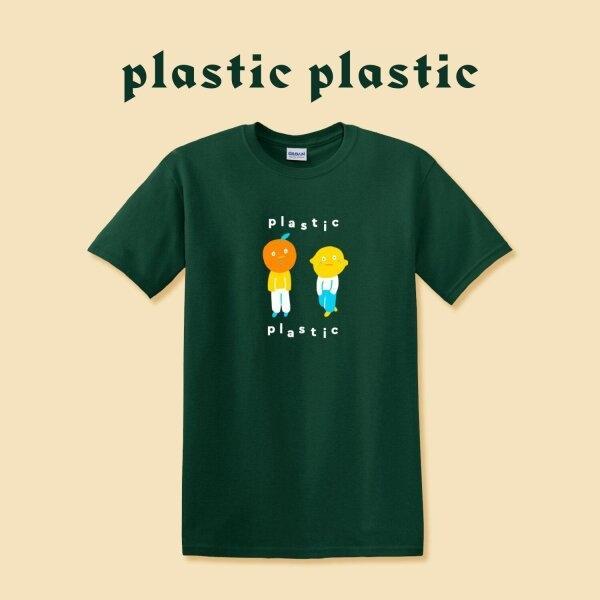 T-Shirt Plastic Plastic