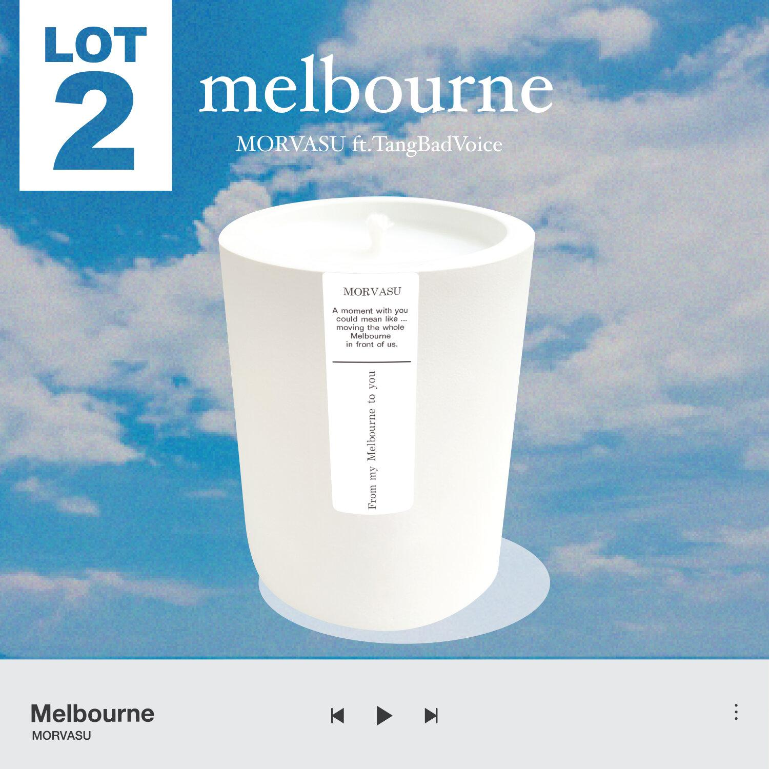 [Lot 2] Morvasu : Soy Wax Candle กลิ่น From my Melbourne to you inspired by เพลง Melbourne