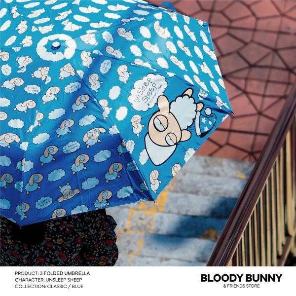 UNSLEEP SHEEP UMBRELLA (CLASSIC/BLUE)