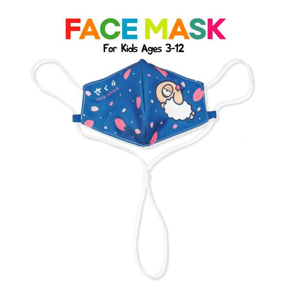 UNSLEEP SHEEP FABRIC MASK KIDS (SAKURA / BLUE)
