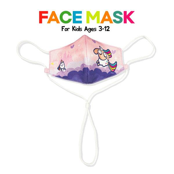 UNSLEEP SHEEP FABRIC MASK KIDS (UNICORN / PURPLE)