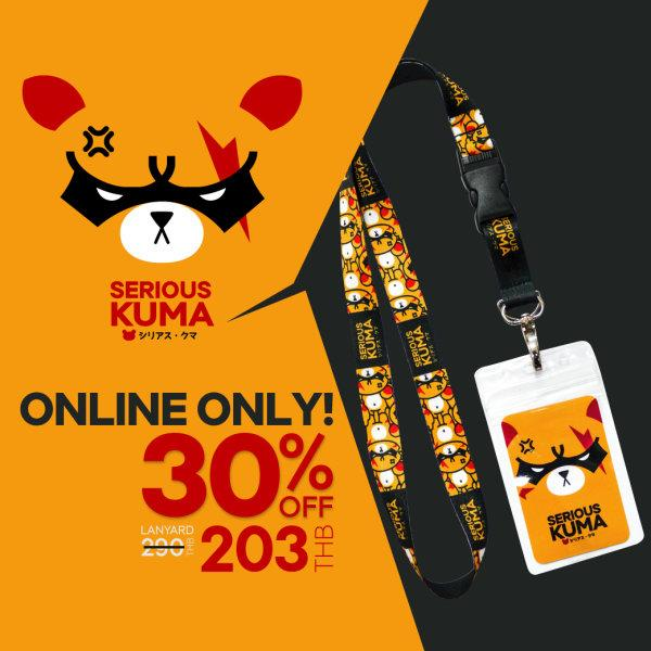 SERIOUS KUMA(MULTI) NECK STRAP