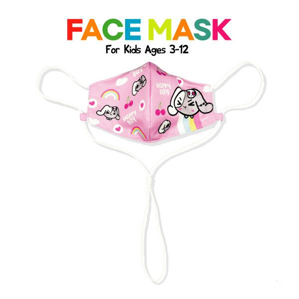 MUMU FABRIC MASK KIDS (HAPPY / PINK)