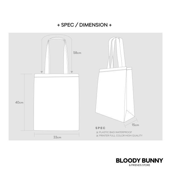 UNSLEEP SHEEP SHOPPING BAG (DAILY/BLUE)