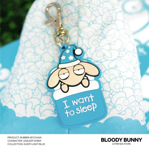 UNSLEEP SHEEP RUBBER KEYCHAIN (SLEEP)