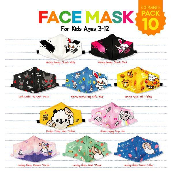COMBO SET: FACE MASK KIDS (10 PCS.)