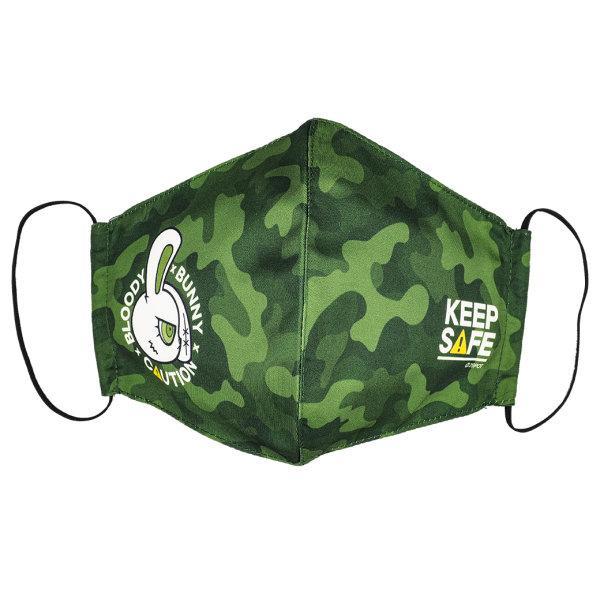 หน้ากากผ้า V.1 ลาย Bloody Bunny (Camouflage-Green)