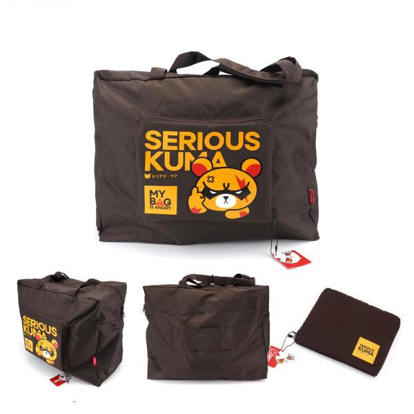 SERIOUS KUMA FOLDABLE BAG