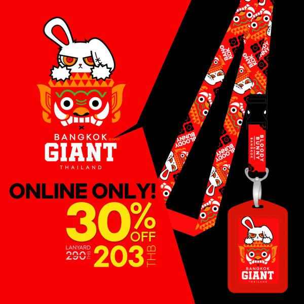 BLOODY BUNNY(RED GIANT) NECK STRAP